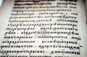 livre-medieval-russe