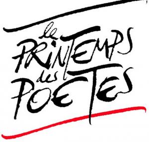QUIZ_Semaine-de-la-poesie--des-vers-intemporels-nivea_4297