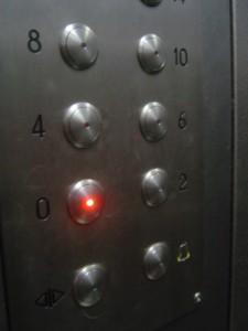 lrsquoascenseur-social-du-blosne-1