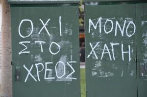 athenes-oxi