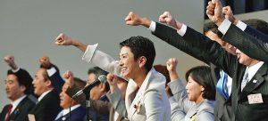 Renho Murata, chef de l'opposition japonaise