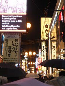 Une vraie culture du parapluie au Japon
