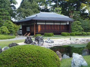 Le jardin du château Nijo de Kyoto