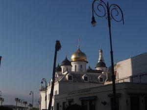 Eglise Orthodoxe de la Havane, Cuba